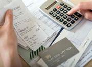 Требуется сотрудник с опытом работы бухгалтера.